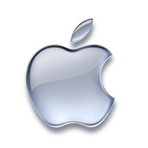 El Ejemplo De Apple Para El Mundo Organizacional